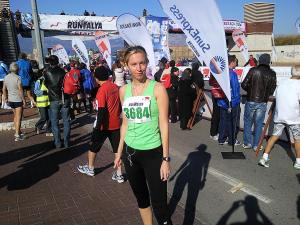Ögermarathon