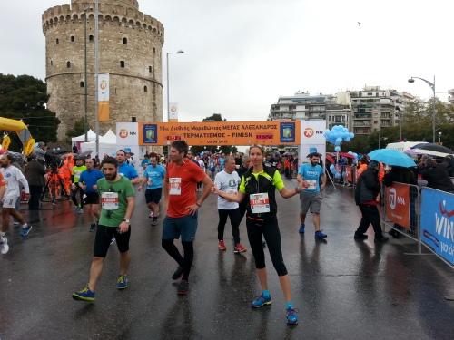 Alexander the Great Marathon