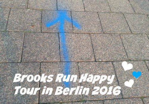 brooks-run-happy-tour