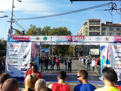 Sofia Marathon